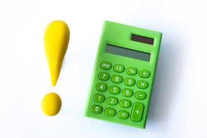 学費と在籍費の問題(費用)の問題(認定留学生は働けない)