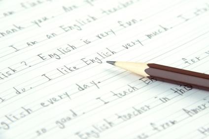 英語教育イメージ
